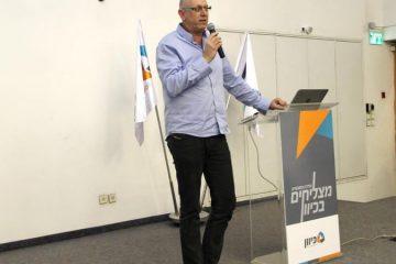 The KIVUN Center and Avi Katz in a success conference