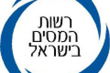 דרוש/ה עוזר/ת ראשי/ת ליועץ משפטי